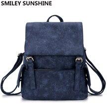 СМАЙЛИК СОЛНЦЕ новый простой стиль женщины рюкзаки старинные pu кожаные рюкзаки для девочек-подростков школьный мода сумки на ремне