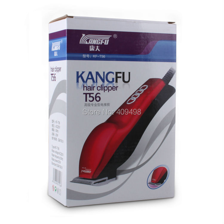KF-T56 (14)