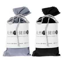 Car Home Odor Absorber Bamboo Charcoal Activated Carbon Air