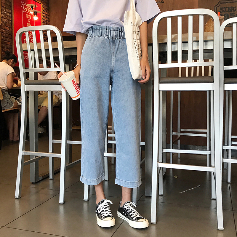 Mihoshop Ulzzang Korean Korea Women Fashion Clothing Autumn High Waist Denim Blue Wide Leg Jeans Pants купить