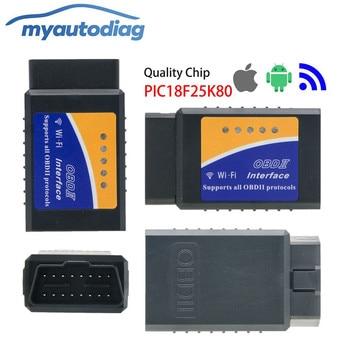 Super Mini ELM327 Wifi Bluetooth V1.5 OBD2 OBDII Code Reader ELM 327 Auto Diagnostic Scanner Tool ELM-327 for Android iOS Phone obd2 obd ii wireless v2 1 super mini elm327 bluetooth interface car scanner diagnostic tool elm 327 for android torque windows