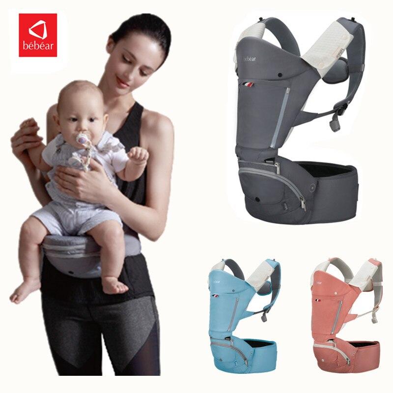 Bebear porte-bébé ergonomique AX19 ergonomie réglable multifonction respirant porte-bébé enfant en bas âge bretelles