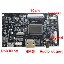 HDMI+Audio 40pin LCD Driver Controller Board Kit for Panel HJ080IA 01E EJ080NA 04C HE080IDW1 1024*768  android USB 5V