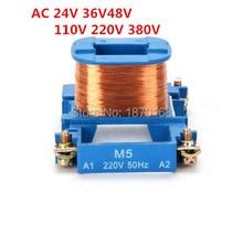 цена на AC contactor control voltage coil CJX2/LC1 0910 1810 1210 AC220V AC110V AC contactor control voltage coil