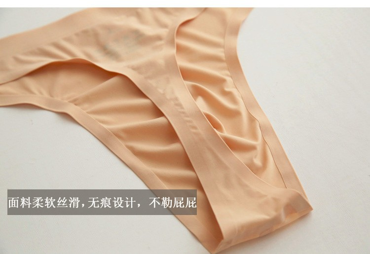New Men See Trough Ice Silk Briefs G-string Male Smooth Thongs Underwear Low Waist Thong Gay Briefs FX1015