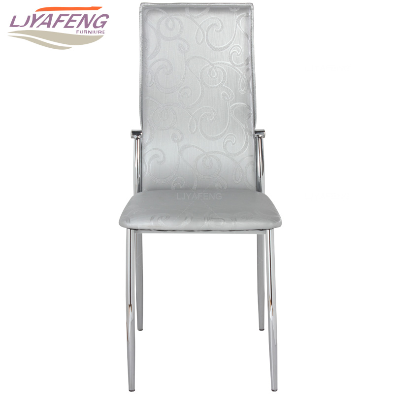 9061-2, the artificial leather, kitchen chair and iron chair are silvery . According to the bar's kitchen Family furniture 9050a the artificial leather dining chair kitchen chair and iron chair are white according to the bar s kitchen family furn