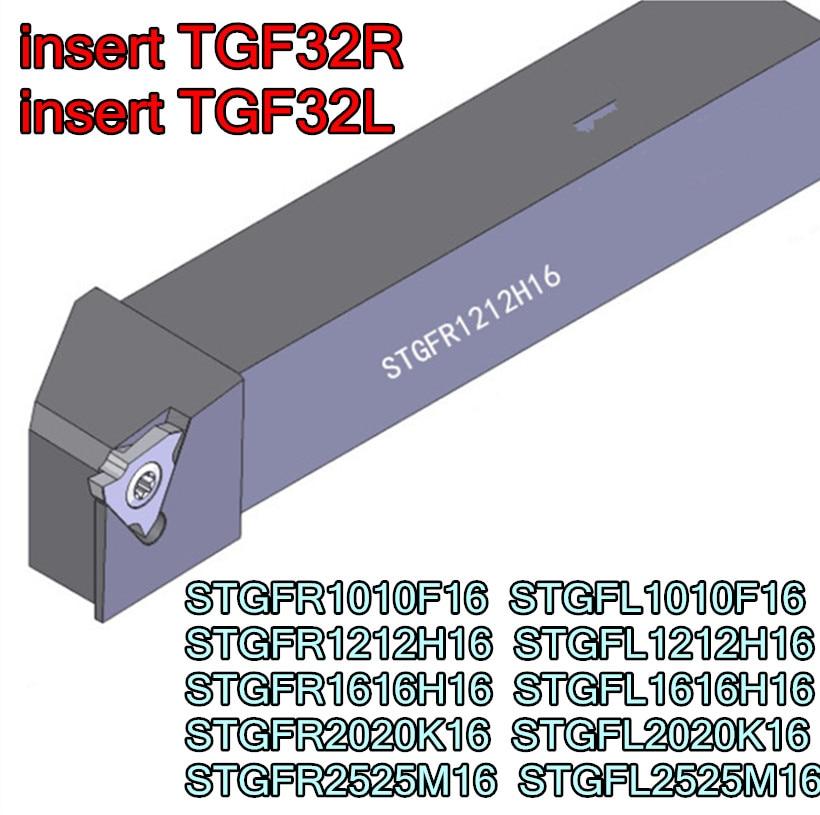 STGFR2020K16 Cutting slot cutter cutting holder shallow groove cutter TGF32R