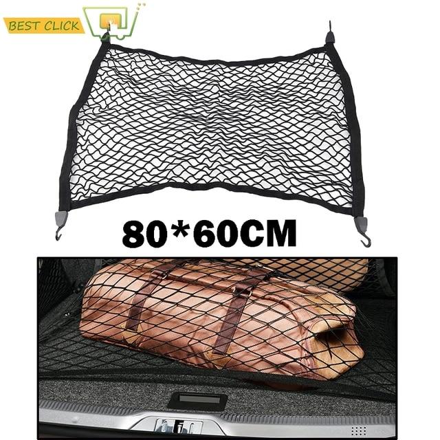 Rear Trunk Floor Cargo Net Mesh Luggage Boot Storage Elastic Nets Car Accessories For BMW X3 X4 X5 X6 For Audi Q5 Q7 A4 A6 A7