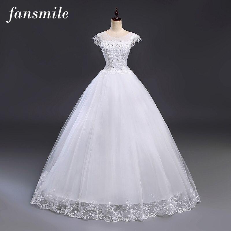 Fansmile Cheap Vintage Plus Size Lace Wedding Dresses 2017 Robe De