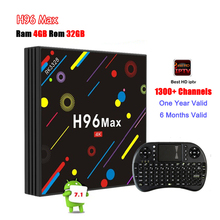 1 year 1300+ Europe IPTV subscription H96 MAX H2 RK3328 4GB 32GB ROM Android 7.1 TV BOX 2.4G WiFi H.265 4K Media player h96 pro+