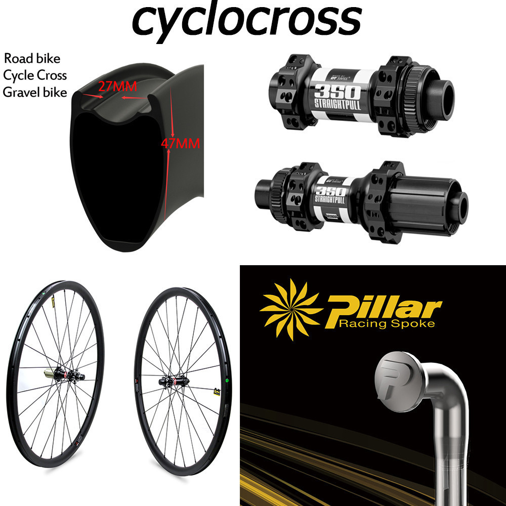 DT 350 Swiss Cyclocross Carbon Wheel 30mm 38mm 47mm Clincher Tubular Tubeless Rims Disc Brake Hubs 700c Gravel Bike Wheelset