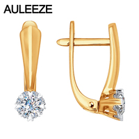 AULEEZE Classic Round Brilliant Simulated Diamond Clip Earrings For Women 925 Sterling Silver Earring Wedding Jewelry