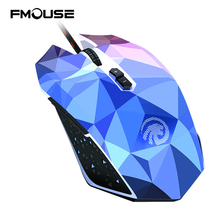 FMOUSE X8 2400DPI 7 Buttons Dazzle Colour Diamond Edition Gaming Mouse Wired Computer Optical Mouse Gamer for Mac/PC/Notebook