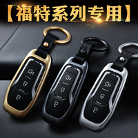 3D Aluminum Alloy Car Key Case Key Cover case Smart Key Shell For Ford Mondeo EDGE EcoBoost exploror mustang MKC MKS