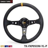 Tansky-350 מ