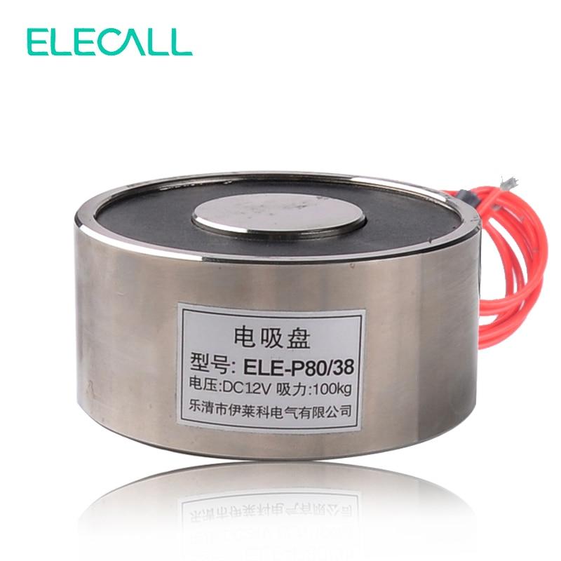 ELECALL ELE-P80/38 LS-P80/38 DC 12V 14W Electric Lifting Magnet 100Kg Holding Electromagnet Solenoid p80 38 holding electric magnet lifting 100kg solenoid electromagnet dc 6v 12v 24v 14w