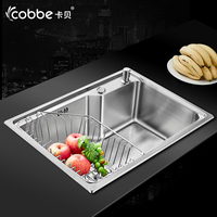 Brushed Stainless Steel Kitchen Sink With Knife Rack Of Rectangular Kitchen Accessories Above Counter Single Bowl