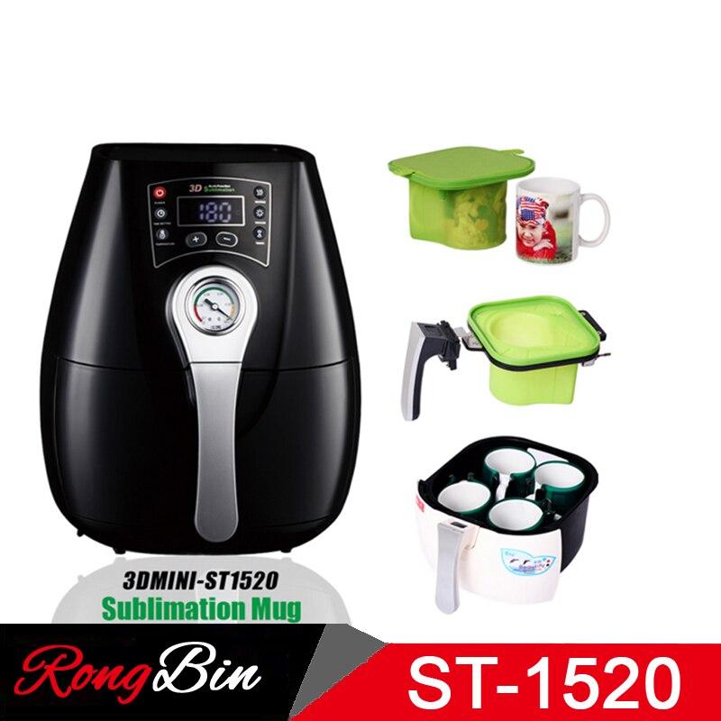 ST1520C2 3D Mini Sublimation Machine Sublimation Mug Heat Press Transfer Machine Sublimation Vacuum Heat for Cup