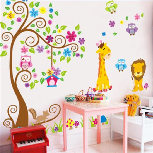 Animal Giraffe Owl Tree Wall Decals Home Decoration