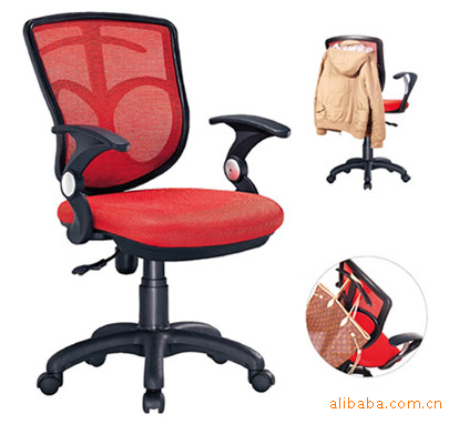 chair longue Picture More Detailed Picture about 2012 Girls love