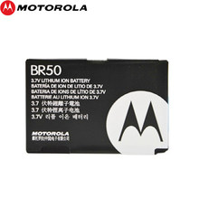 Motorola 100% Original BR50 10PCS 710mAh For Motorola Moto Razr V3 V3c V3E V3i V3m V3r V3t V3Z Pebl U6 Prolife 300 500 battery(China)