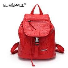 Элим и Paul Новинка 2017 года путешествия рюкзак женщины рюкзак школьная сумка для отдыха из мягкой искусственной кожи повседневные рюкзаки подростков Mochila Feminina
