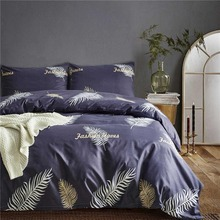 Minimalist Fashion Bedding Set Tropical Leaves Bed Linens Bedclothes Pillowcase Duvet Cover Sets Twin Queen King Home Textiles