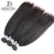 Аманда яки человеческие волосы пучки курчавые прямые волосы для салона мягкая накладка из натуральных волос 3 пучка прямые волосы Yaki Weft