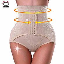 4e8f6801932d High Waist Trainer Tummy Control Panties Butt Lifter Body Shaper Corsets  Hip Abdomen Enhancer Shapewear Underwear