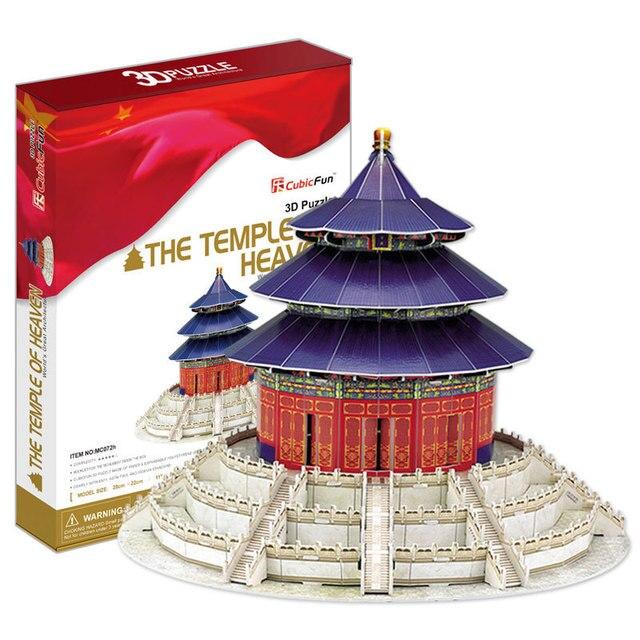 Nouveau style célèbre bâtiment antique Architecture chinoise Temple du ciel 3D bâtiment Puzzle bricolage blocs créatifs pour enfants cadeau