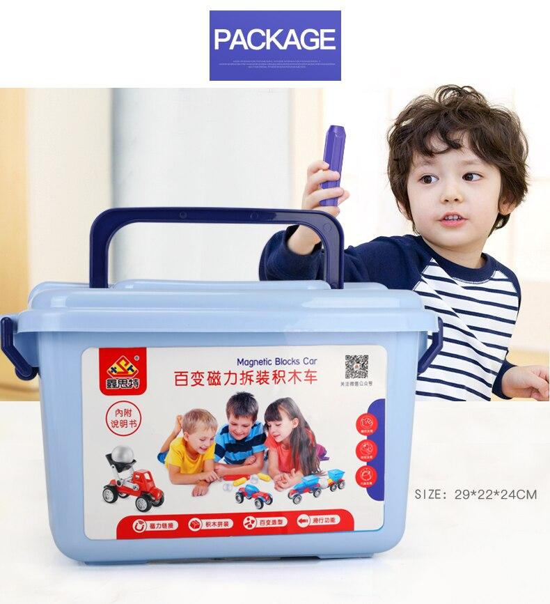 ímãs tijolos jogos crianças brinquedos presentes