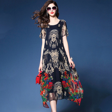 Spring and summer new style Medium long loose Korean floral dress Temperament chiffon print