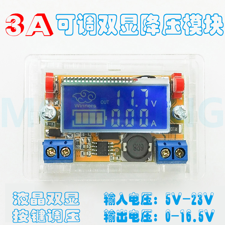 DC-DC step-down power supply module, DC adjustable digital display module, constant voltage regulator module 3A diy kit dc dc adjustable step down regulated power supply module belt voltmeter ammeter dual display