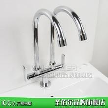 Холодная Медь кухонный кран на одно отверстие двойной выход может быть повернут на касаться растительное стиральная бассейна кран S388