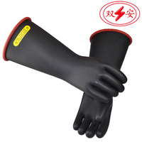 Hot Selling 40cm Length 20KV Insulated Latex Working Gloves Using For Transmission Line And Electric Power
