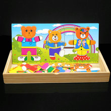 Exempt postage, cartoon bear change clothes, wooden puzzles, clad games, educational toys, change clothes, dressing puzzles паззл vintage puzzles