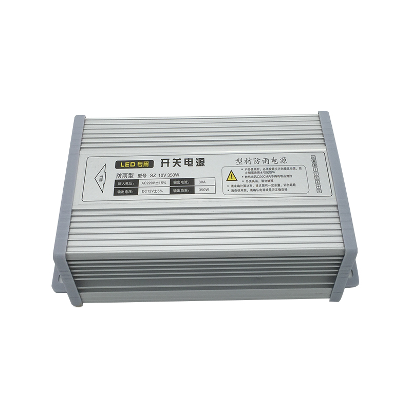 350w Rainproof Universal power suply ac/dc 12V DC 30A Switching Power Supply for rigid strip bar light out door