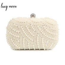 hot deal buy 100% hand made luxury pearl clutch bags women purse diamond chain white evening bags for party wedding black bolsa feminina