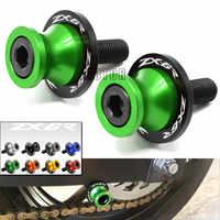 10mm Basculante tornillos de soporte CNC basculante para motocicleta bobinas deslizantes para Kawasaki Ninja ZX-6R ZX600 1998-2011 ZX6R ZX 6R 6 R 600
