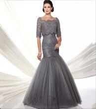 Luxus 2016 Abendkleid Mit Jacke Robe De Soiree Tüll lange Formale Kleider Für Hochzeit Promi Guest Kleid Plus größe