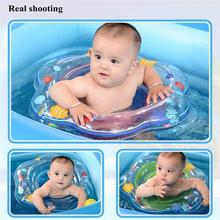 New Non-slip Safe And Comfortable Swimming Ring Inflatable Pool Float Outdoor Swim Accessories For Baby Children Toddlers