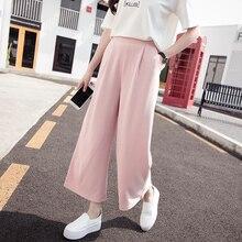 kesebi 2017 summer  hot women korean high-waisted loose wide leg pants  casual calf-length bottoms trousers je220#8516