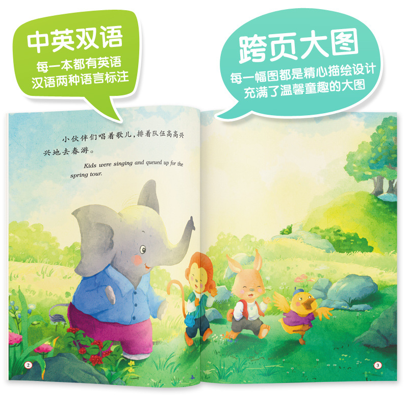 10 Pcs Children's Emotional Management Personality Training Picture Books Early Enlightenment Fairy Tale Chinese English Books