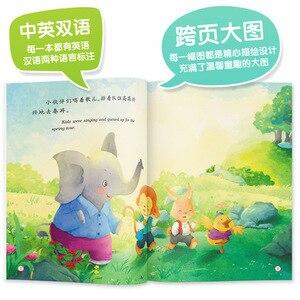 Image 5 - 10 шт., детские книги для обучения эмоциональному управлению