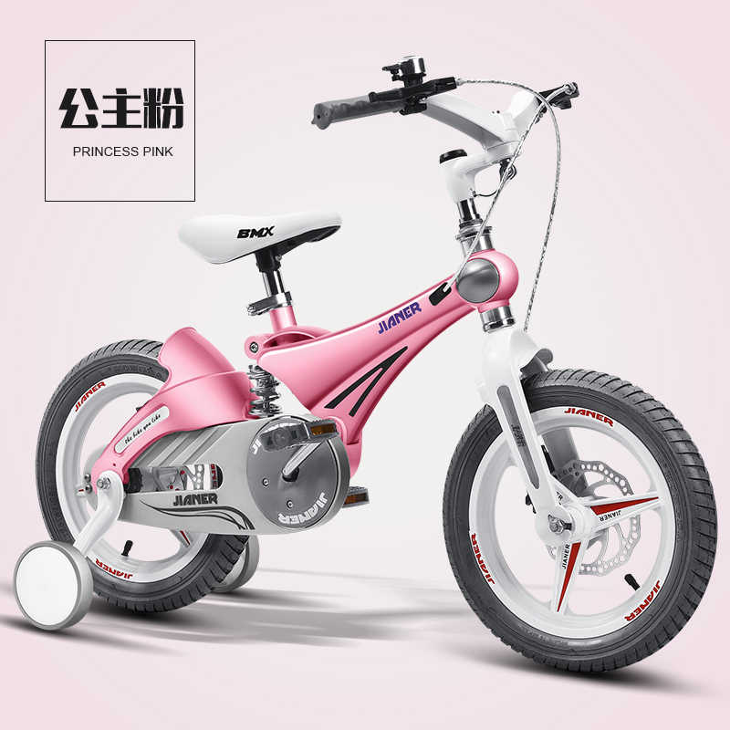 155abfb44e4 ... New Children's Bicycle 12/14/16 inch Wheel Magnesium alloy frame Baby  SAFETY disc ...