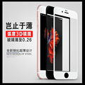 Tempered Glass For Iphone 6 / 6S 2016 New Anti-blue Membrane 3D Screen Film Arc Steel Side Cover Fullscreen i 6 s