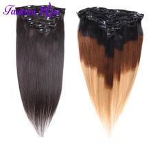 Мода плюс клип в человеческих волос для наращивания полная голова 7 шт. набор 120 г клип для наращивания натуральных волос искусственные волосы одинаковой направленности волос