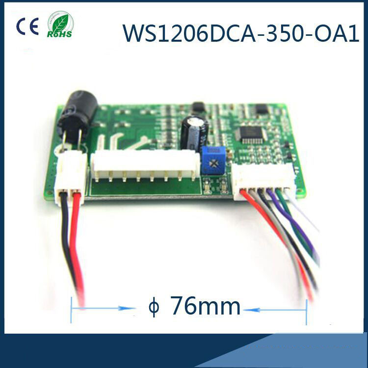 12V  Micro Brushless DC  Fan or Motor Driver with ROHS / Brushless Motor Controller
