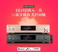 600W 105HDMI HD 5 1 Channel Bluetooth Digital Karaoke Home Theater Amplifier Support Wireless Bluetooth Fiber