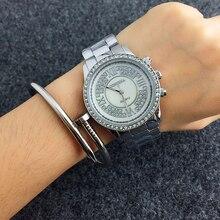 De Cristal llena de Contena Reloj Nuevo Lujo Morden Reloj Montre Femme Moda Señoras Mujeres Piedras Relojes de Cuarzo Mujer Relojes